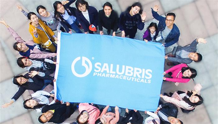 http://www.salubris.com/uploadfiles/2018/01/201801121554455445.jpg